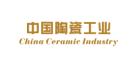 中国必威体育下载工业