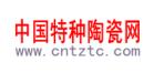 中国特种必威体育下载网
